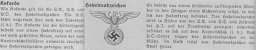 Click image for larger version.  Name:PL-1934-Kokarde.jpg Views:72 Size:108.9 KB ID:193430