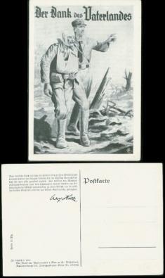 Kampfzeit Postkarte