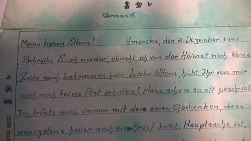 POW letter translation