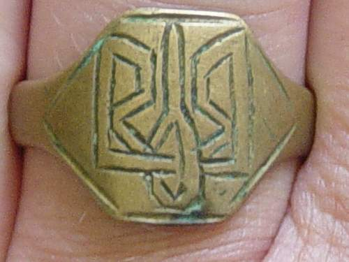 Click image for larger version.  Name:Ukrainian ring 2.jpg Views:483 Size:138.2 KB ID:3062