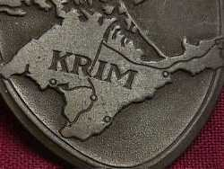 "Help to ID a ""Krim"" matchbox cover"