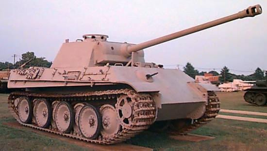 Panther V track link.