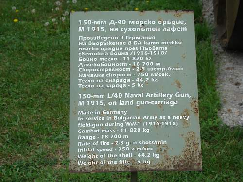Click image for larger version.  Name:0-artillery (1).jpg Views:47 Size:133.0 KB ID:640587