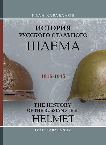 New book on Russian helmets.