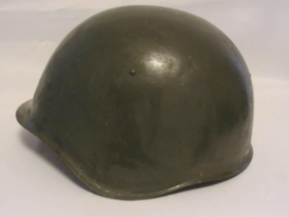 ssh 39 helmet for sale
