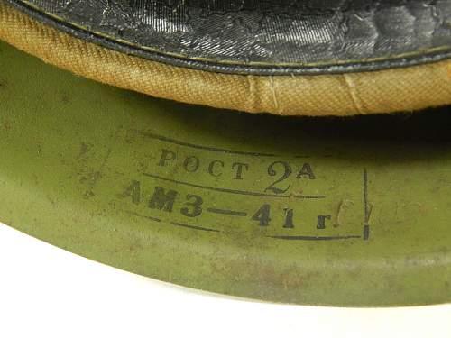 Ssh-39 helmet value?