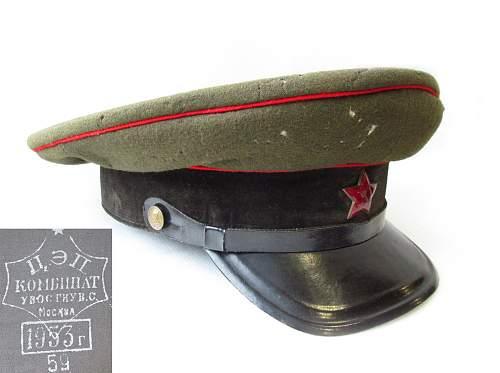 Need help - AF visor makermark