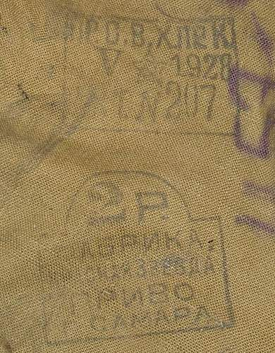 Please Post Your M24, M28 or M35 Furazhka Manufacturer Stamps
