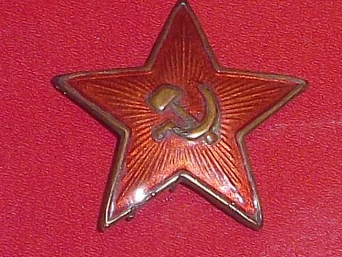 Pilotka cap star: strange enamel colour