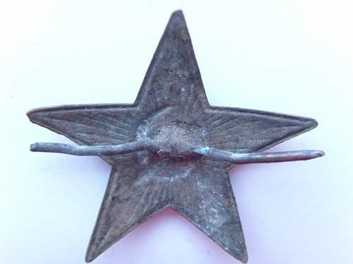 strange star: fake?
