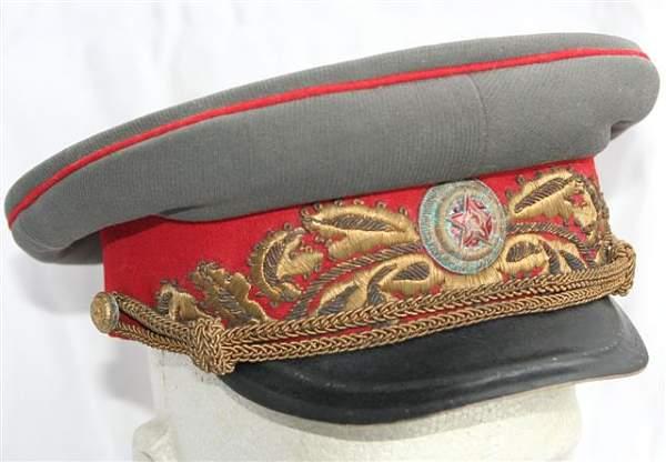 General's Furazhka