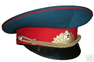 Parade & Service Uniform Officer's Visor Caps