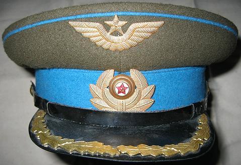 Air Force Visor Cap