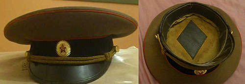 Soviet caps- identification and authentication