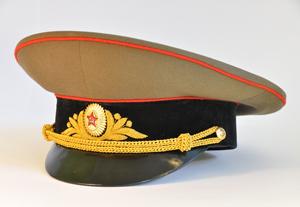 Russian visor cap