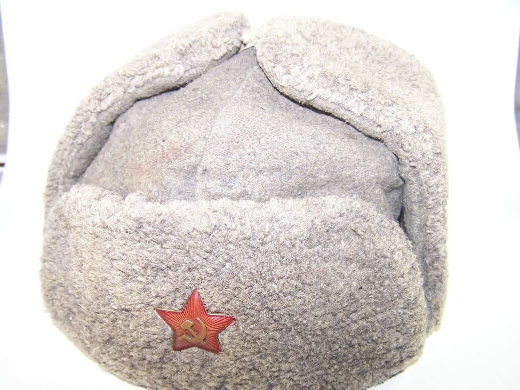 a3fa5ebd M 40 winter hat Ushanka or Pyzhyk