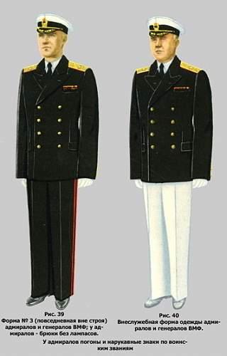Click image for larger version.  Name:Admiral Parade Dress Visor4.JPG Views:155 Size:26.3 KB ID:600537