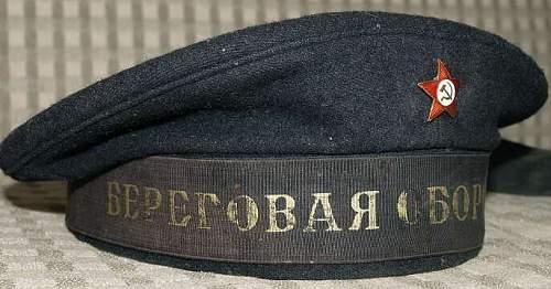 Soviet early NAVY cap -Coastal defense of KBF