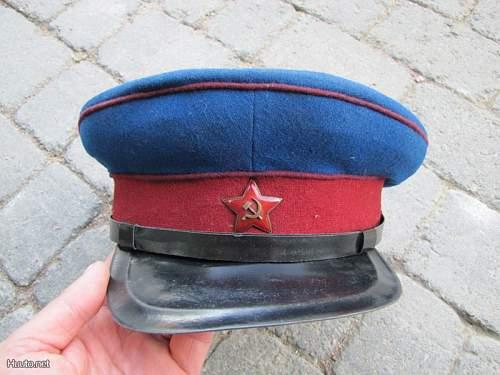 Opinions on a NKVD visor