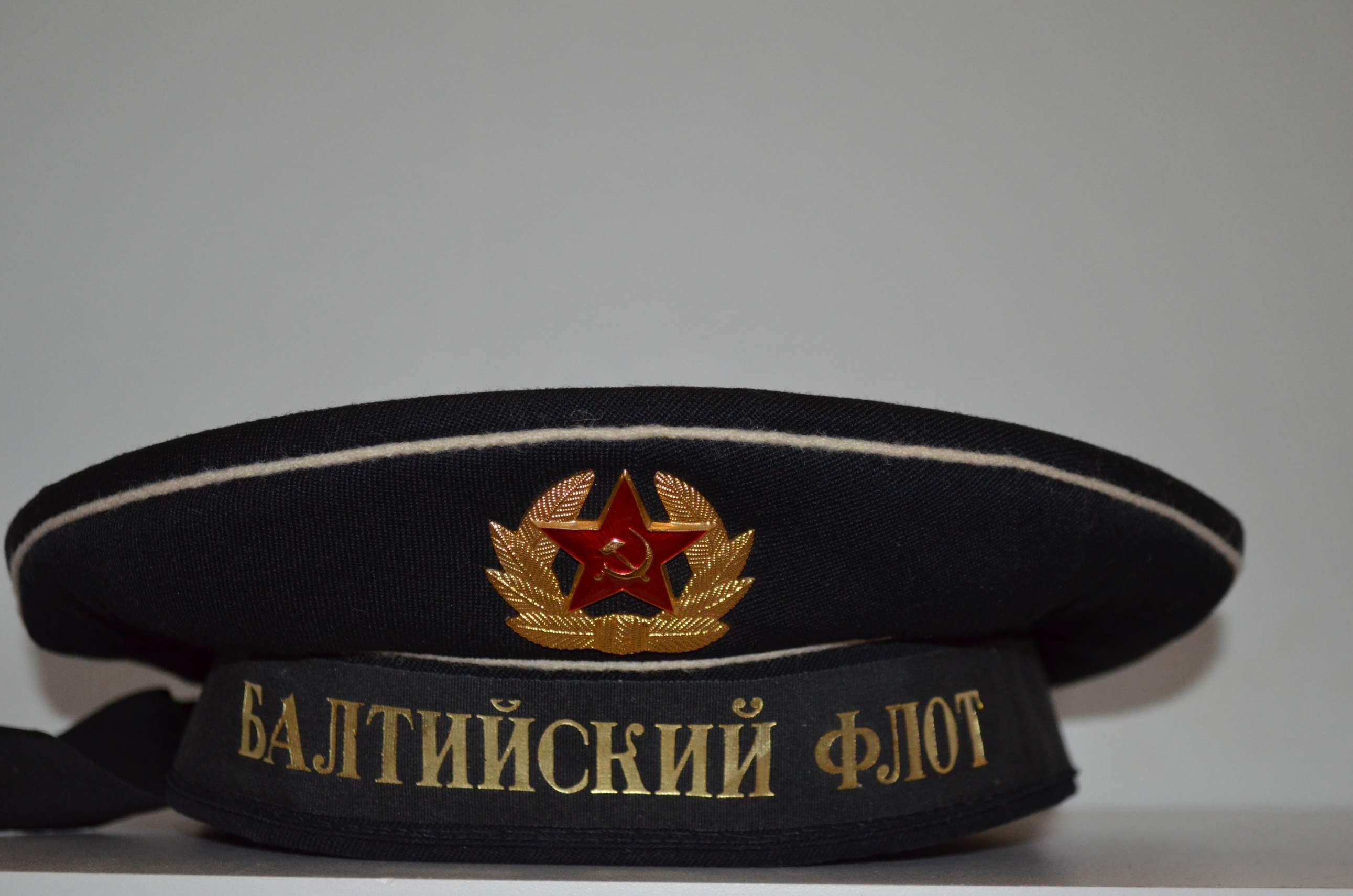 superior quality 4588a 555d0 My Soviet Hat Collection
