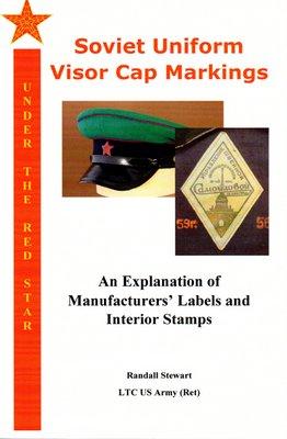 New book: Soviet Uniform Visor Cap Markings