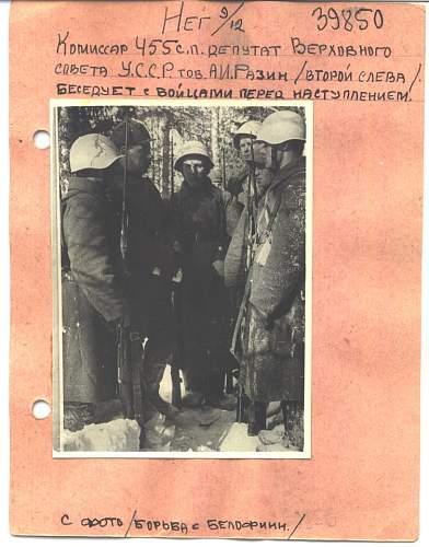 Soviet camo in the war