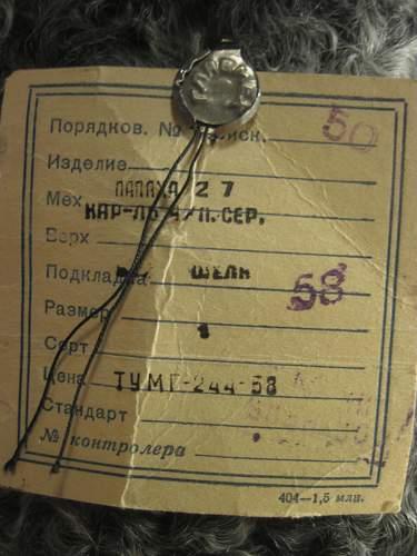 Soviet papaha original?