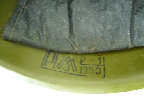 ремонтирует-repaired helmet