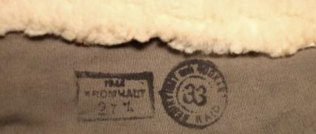 Name:  Livpäls 1944 stamps.jpg Views: 186 Size:  46.1 KB