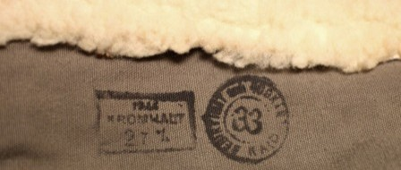 Name:  Livpäls 1944 stamps.jpg Views: 89 Size:  46.1 KB