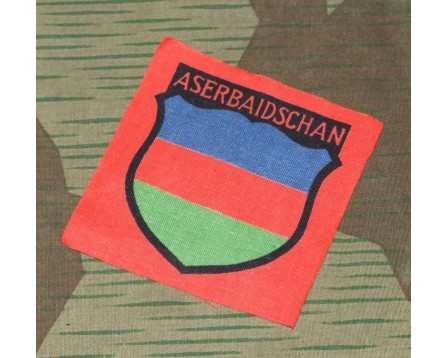 ID  Foreign Volunteers Insignia