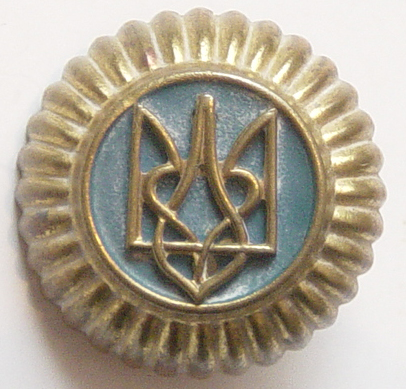 "Ukrainian ""Roland Battalion"" cap badge."