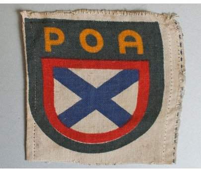 POA sleeve patch and Jaeger badge - recent pickups