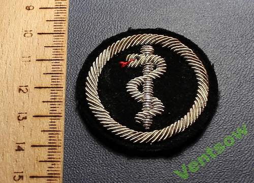 Medical Officer Sleeve Insignia