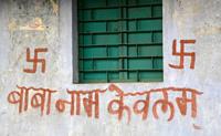 Name:  swastika-graffiti-Jamalpur-india.jpg Views: 72 Size:  18.1 KB