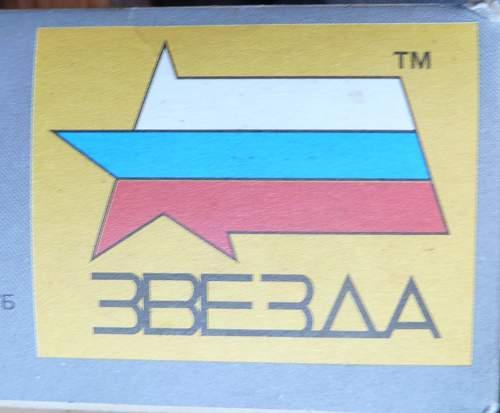 Russian Aircraft Kits