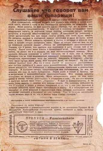 Coin WW2
