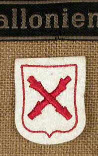 """When was this """"Rexist"""" patch used?"""