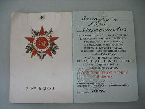 Soviet document translation