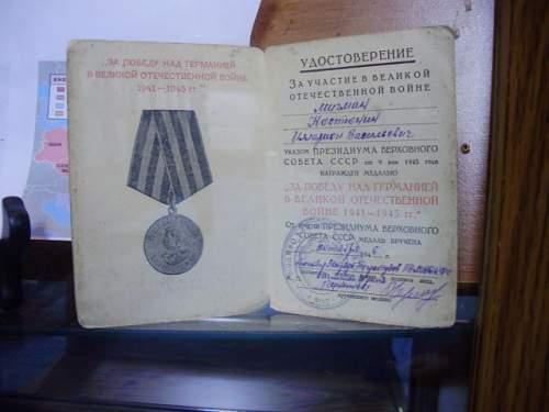 soviet research request