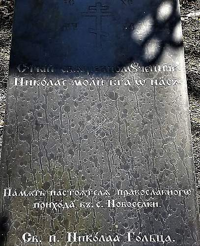 Memorial Translation - Ukraine ?