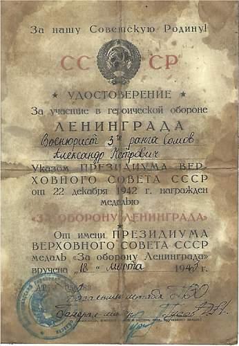 Click image for larger version.  Name:LeningradMedal.jpg Views:5 Size:54.4 KB ID:1327454