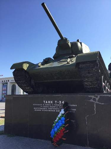Stalingrad Tractor Plant and T-34 Monument