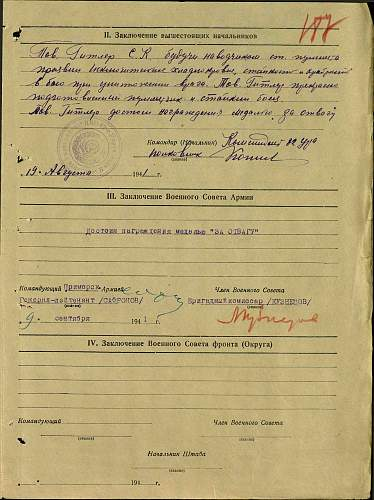 Hitler received the medal for Courage during the Great Patriotic War