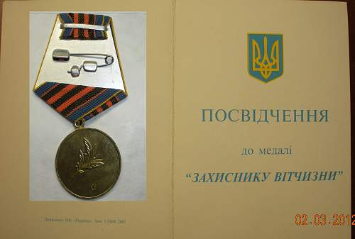 Click image for larger version.  Name:zakhisniky vitchizni medal reverse.jpg Views:59 Size:254.1 KB ID:301582