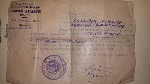 russian documents