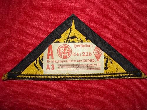 Adolph Hitler School insignia