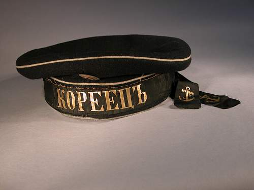 Click image for larger version.  Name:russian naval cap.jpg Views:226 Size:255.4 KB ID:580978
