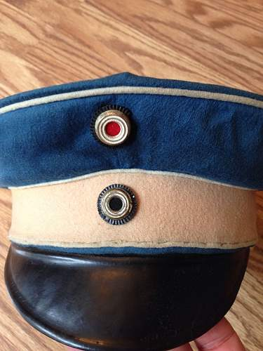 Unreferenced Imperial Visors