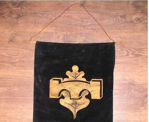 Reichswehr or Bundeswehr Banner?